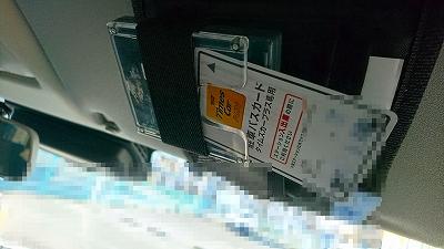 駐車場カード